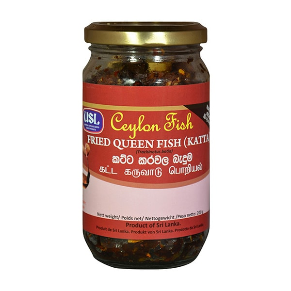 Ceylon Fish - Fried Queen Fish (Katta) 200g