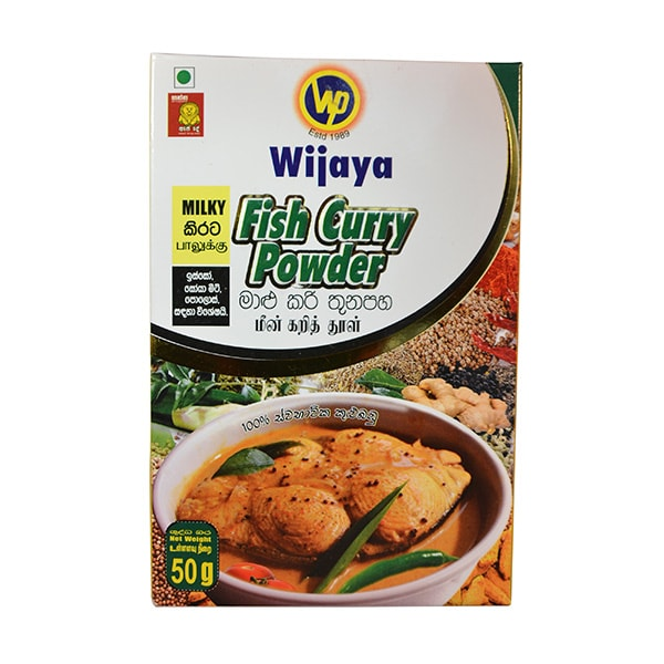 Wijaya - Fish Curry Powder (Milky) 50g