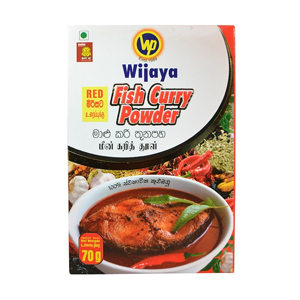 Wijaya - Fish Curry Powder (Red) 70g
