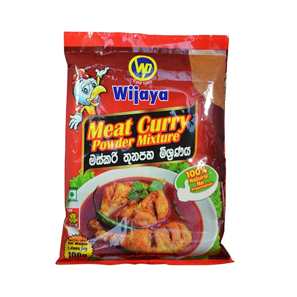 Wijaya - Meat Curry Powder Mixture 100g