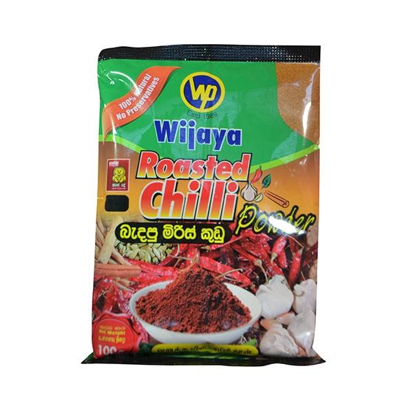 Wijaya - Roasted Chilli Powder 100g