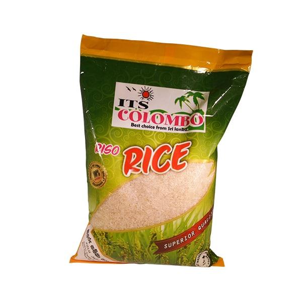 ITS Colombo - Suduru Samba Rice 1kg
