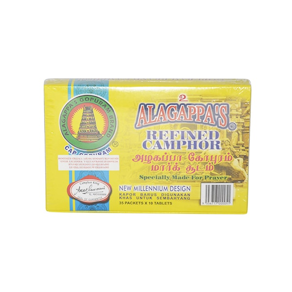 Alagappa's - Refined Camphor (35 packetsx10 tablets)