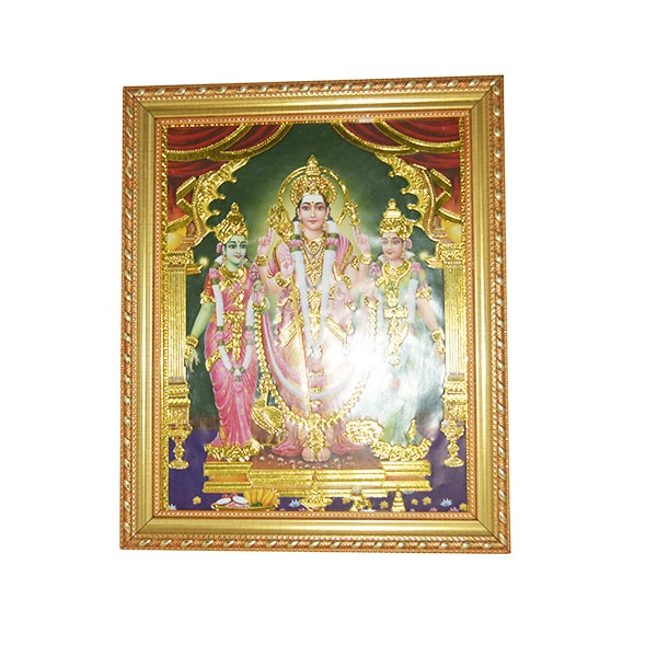 God Picture Gold Frame (nr. 1)