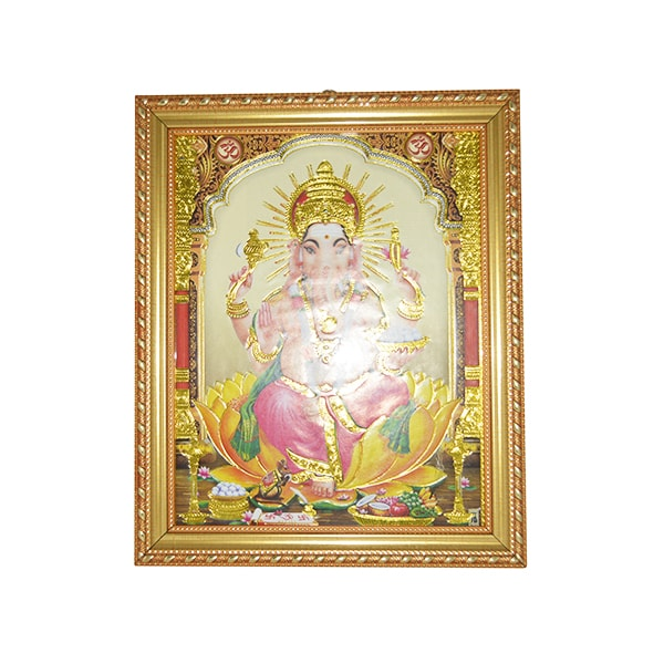 God Picture Gold Frame (nr. 2)