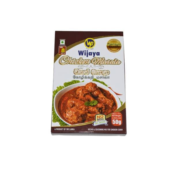 Wijaya - Chicken Masala 50g
